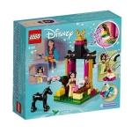 LEGO: Учебный день Мулан Принцессы Disney 41151