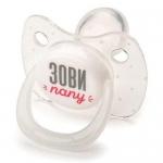 Соска Happy Baby Baby Pacifier 12-24 мес ортодонтической формы c колпачком Crystal